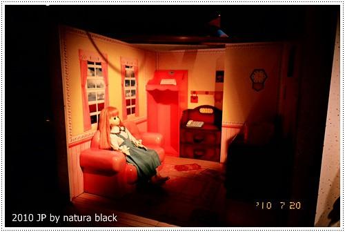 b-20100720_natura146_012.jpg