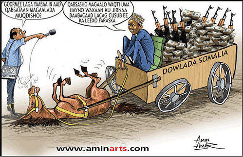 President Sharif on a wagon carrying money and...
