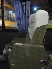 Not a recliner... a bus seat!