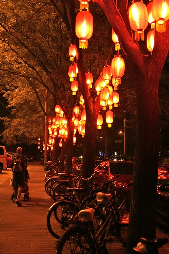 Beijing street at night