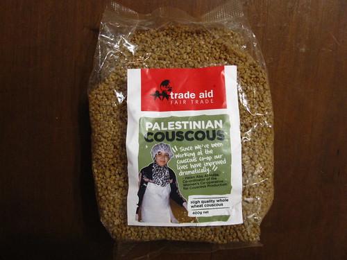 palestinian couscous