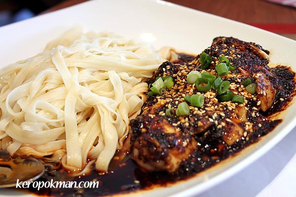 Spicy Chicken La Mian
