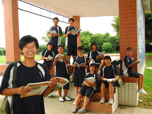 20100905_鹿鳴國中