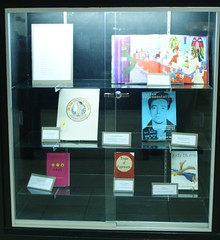 Banned book exhibit, Sept. 2010