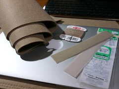 20110215:MacBook Air 11用ケースをつくろう01