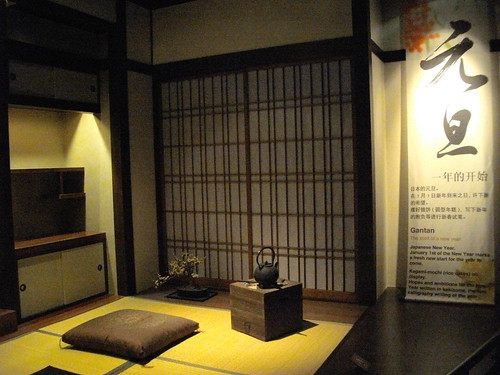 Tea Ceremony in the Japan Pavilion at Shanghai World Expo