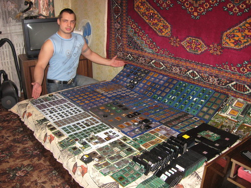 geek.russe.collection.cpu.1