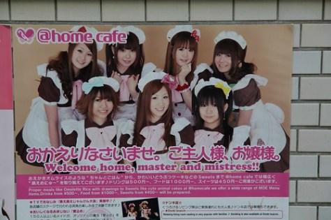 Maid Cafe sign, Akihabara