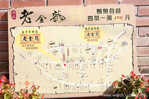 [旅遊.苗栗]南庄老街~美食小吃.伴手禮巡禮 @VIVIYU小世界