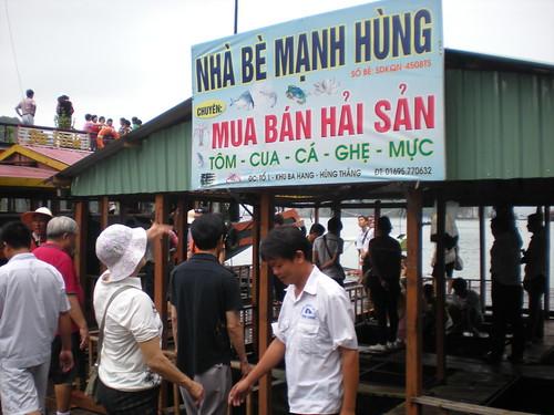 "Hanoi - Seafood ""Market"""