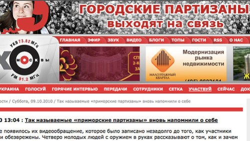 Снимок экрана 2010-10-09 в 13.19.33