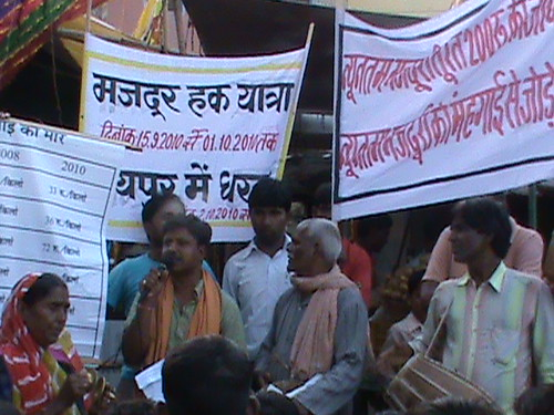 Pics from the yatra - 22nd Sep 2010 - 18