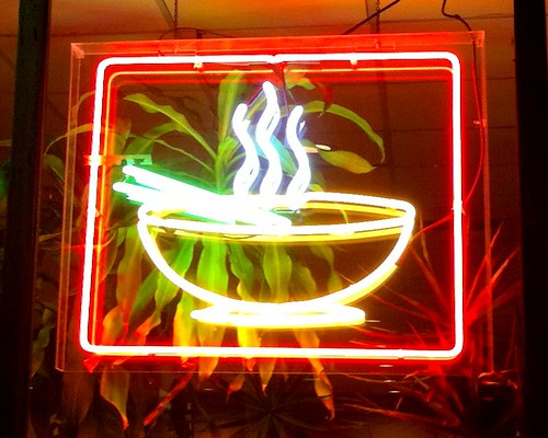 phò neon