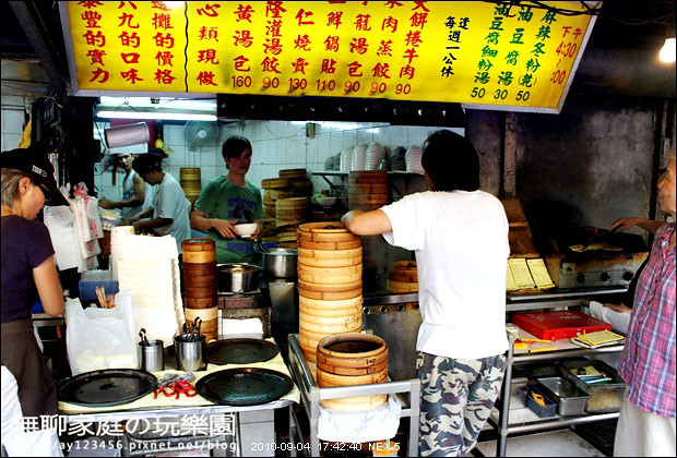 《食記》臺北-杭州小籠湯包~窮人的鼎泰豐 @ 無聊家庭の玩樂園 :: 痞客邦