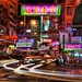 Neon Jungle von TIA International Photography