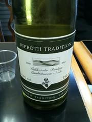 グルテンターラー・リースリング(瓶)