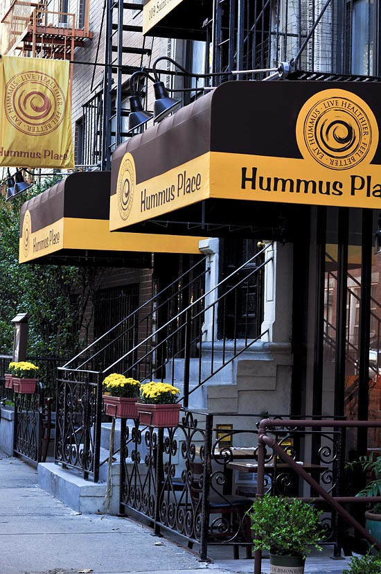 The Hummus Place - NY