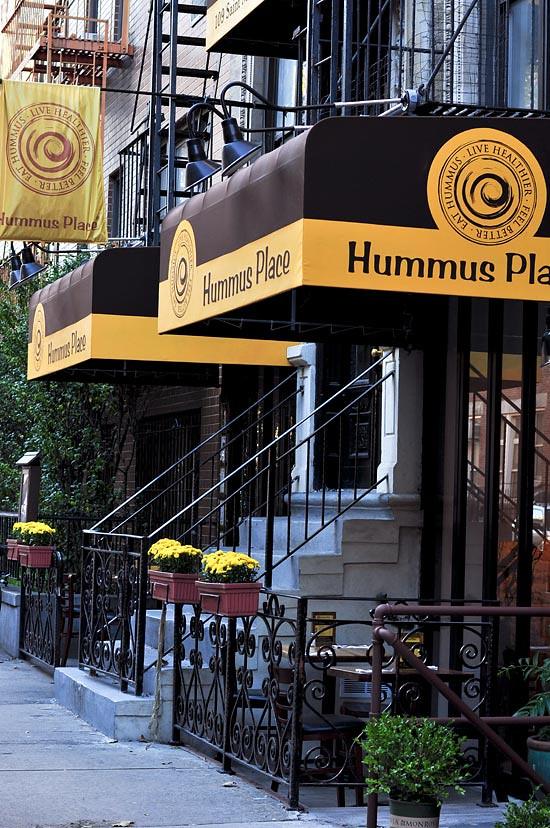 4842344608_9c7275739f_b Hummus Place - New york New York  Vegetarian New York Food East Village