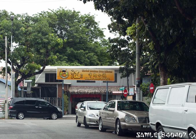 20101027 Kang Beef House @ Penang-10