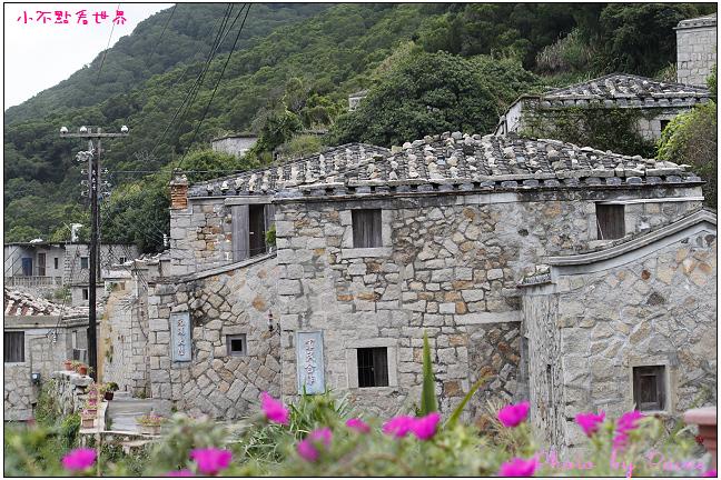 芹壁渡假村