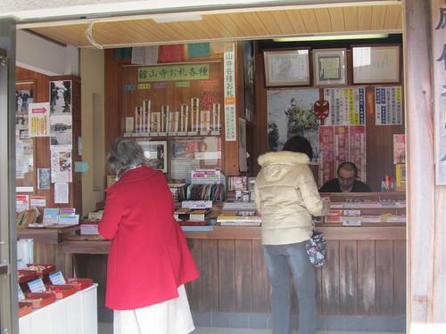 Kanzanji shop