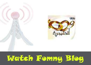 راديو الخليجيه
