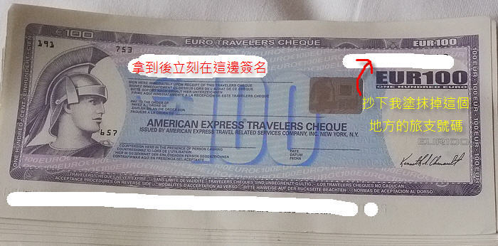 美國運通旅行支票 – amarylliss。艾瑪[隨處走走]