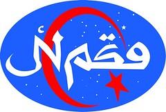 muslim_nasa