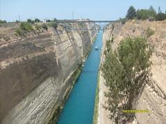 Corinth Canal: Greece