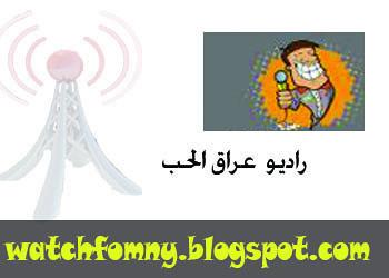 Radio iraQaL7ooB