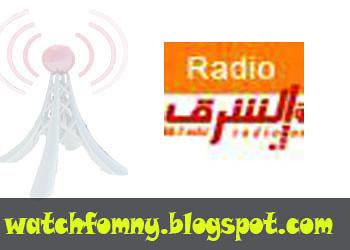 راديو الشرق