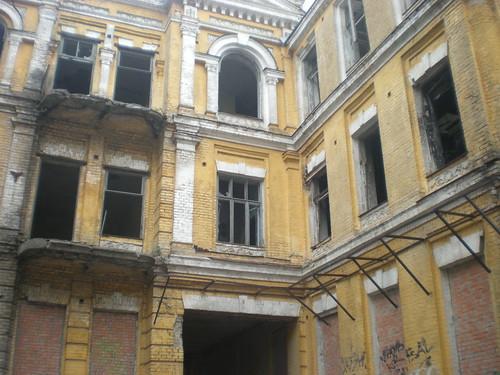 Save Old Kyiv