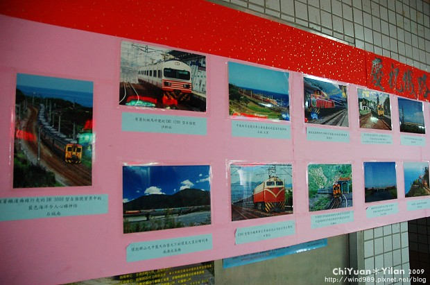 羅東火車站07.JPG