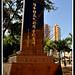 Memorial Japones 2