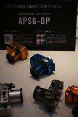 Sigma DP用ハウジング