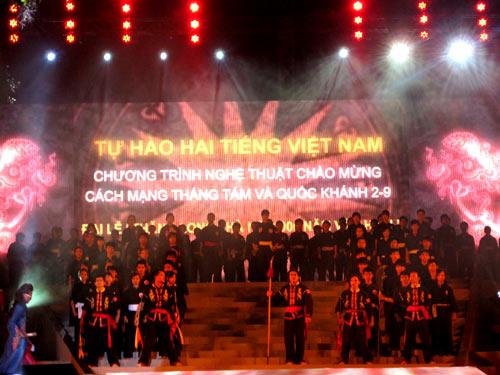 Tuhao