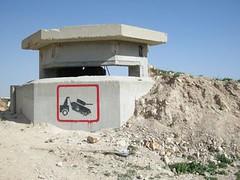 Ush Grab, occupied West Bank. (Decolonizing Ar...