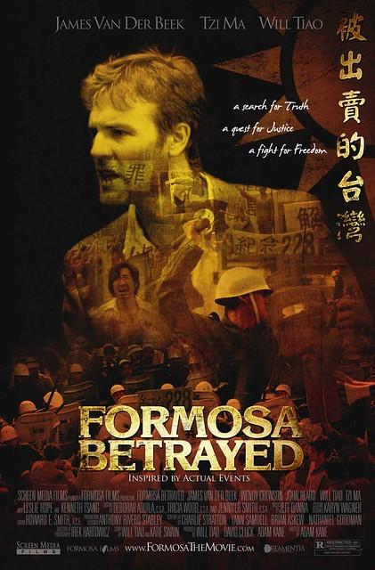 Formosa Betrayed Poster