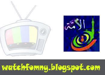Aloma tv