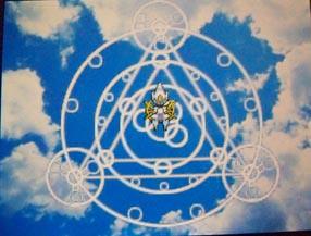 Arceus Sky