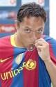 Adriano FC Barcelona Presentation