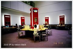 b-20100717_natura141_028.jpg