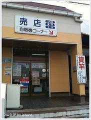 b-20100703_142942.jpg
