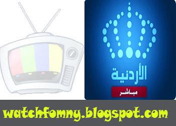 jordan_tv_logo