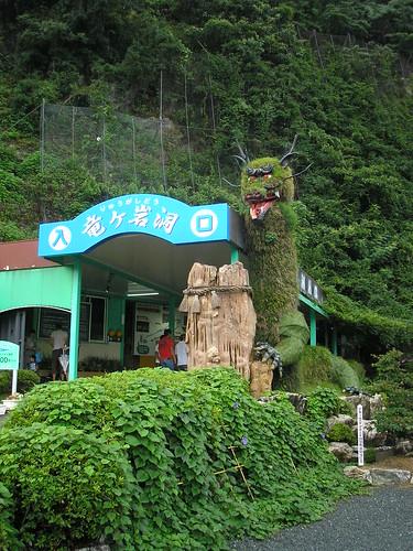 Outside Ryugashi-do Caves