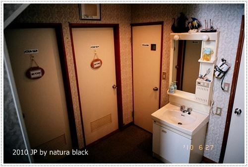 b-20100627_natura122_021.jpg