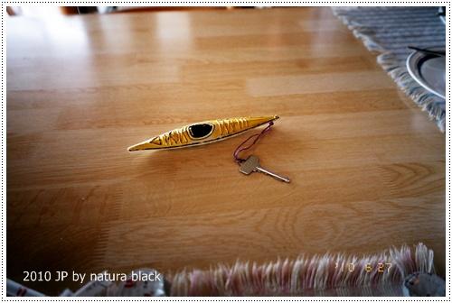 b-20100627_natura122_031.jpg