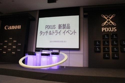 2010.08.30.New CANON PIXUS