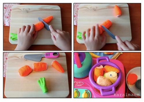 Felt food toy: Carrot