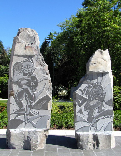 2 of the 4 Basalt Slabs at Shadbolt Centre for the Arts in Burnaby BC